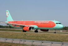 """Airbus A321 """"Роза Ветров"""" в ливрее, которая используется с 2011 года"""