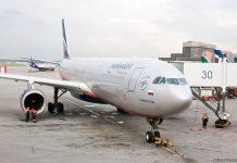 "Airbus A330 ""Аэрофлот"""