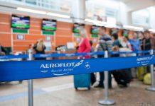 """Регистрация пассажиров """"Аэрофлот"""" в аэропорту Шереметьево"""