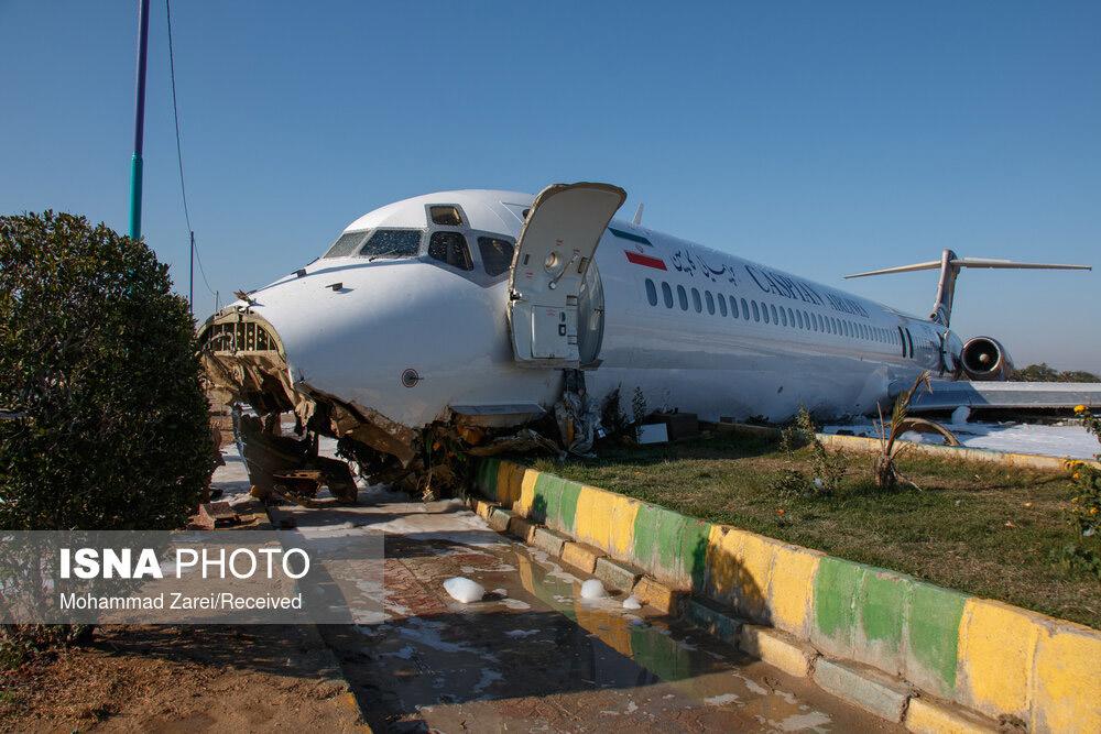 Повреждения на McDonnell Douglas MD-83 EP-CPZ Caspian Airlines