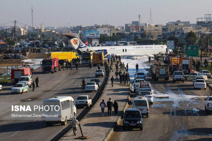 McDonnell Douglas MD-83 EP-CPZ Caspian Airlines после выкатки на шоссе