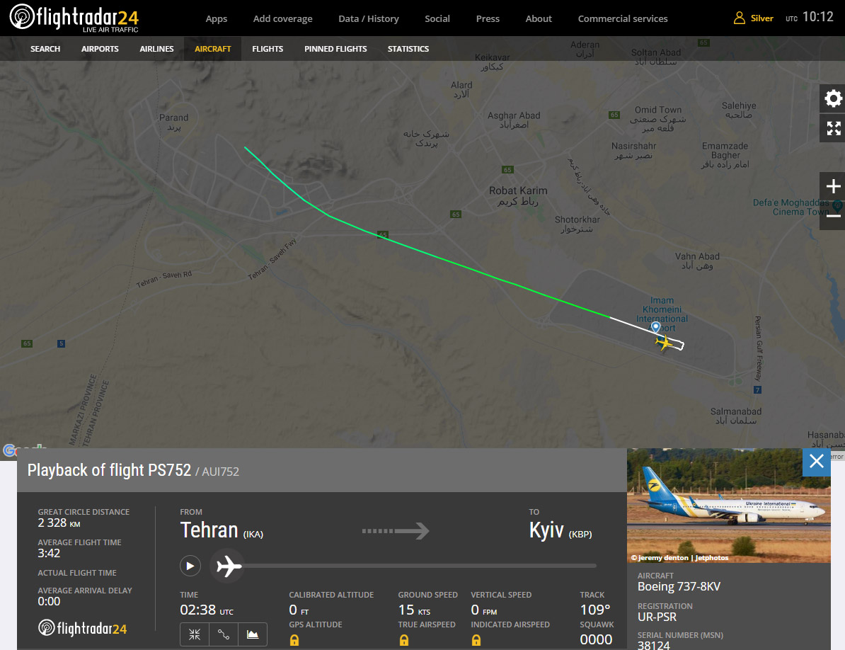 Последний рейс Boeing 737-800 UR-PSR.