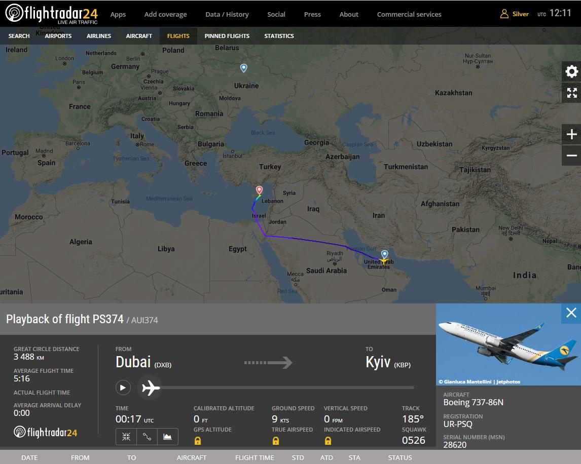 Маршрут рейса МАУ Дубай-Киев после запрета полетов над Ираном и Ираком