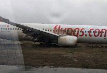 Boeing 737-800 TC-CCK Pegasus Airlines, выкатившийся при посадке в аэропорту Стамбула Сабихи Гекчен