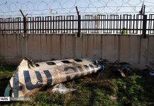 Обломки Boeing 737-800 UR-PSR, сбитого ракетой при вылете из Тегерана
