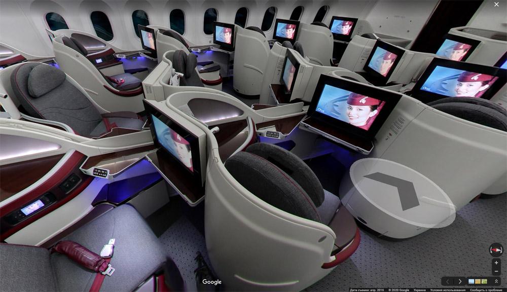 Салон Boeing 787-8 Qatar Airways