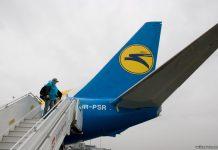 Хвост самолета Boeing 737-800 UR-PSR МАУ