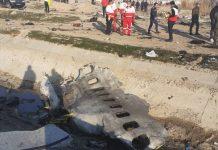 Обломки Boeing 737-800 UR-PSR