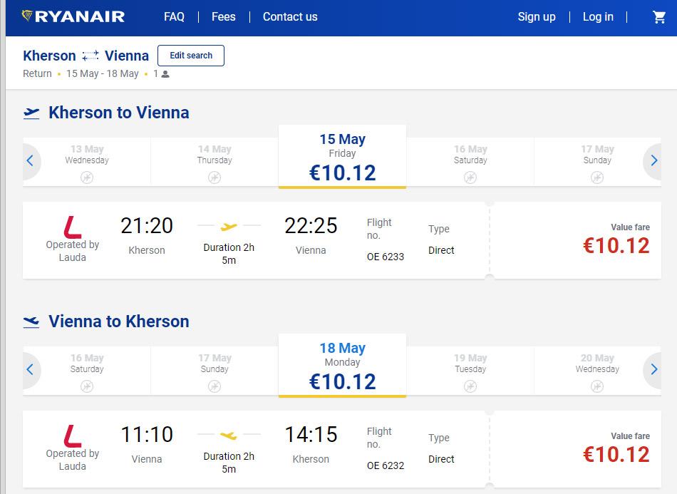 Дешевые авиабилеты по 10 евро Херсон-Вена Laudamotion