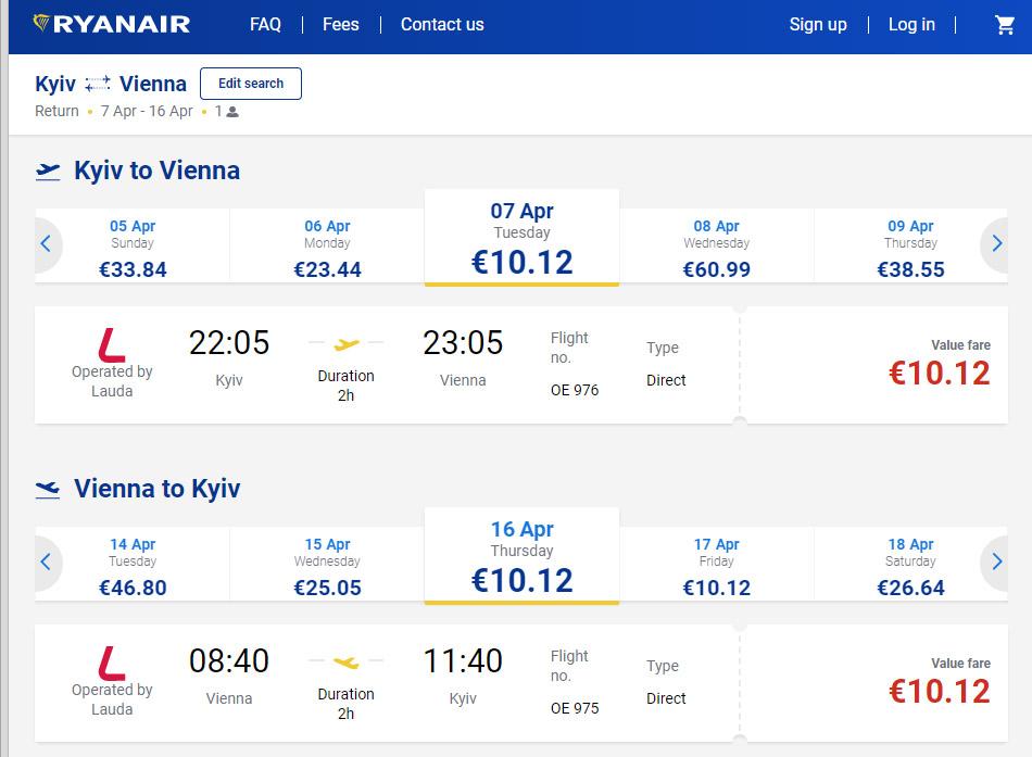 Дешевые авиабилеты по 10 евро Киев-Вена Laudamotion