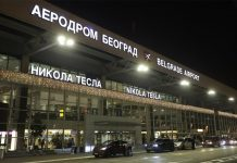Терминал в аэропорту Белграда имени Николы Теслы