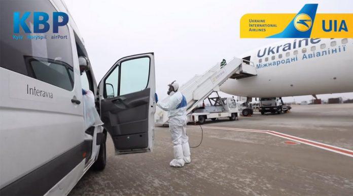Дезинфекция Boeing 767 МАУ после рейса из Саньи, Китай