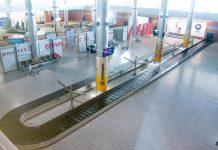 Удлиненная лента выдачи багажа для прилетевших пассажиров внутренних рейсов
