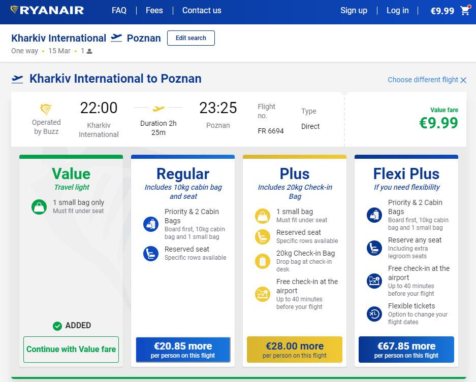Новая тарифная линейка Ryanair, введенная в феврале 2020 года