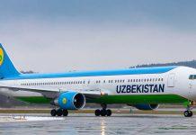 Boeing 767-300 Uzbekistan Airways