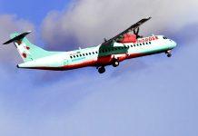 """ATR 72-600 в ливрее """"Роза Ветров"""""""
