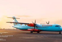 """ATR 72-600 в ливрее """"Розы Ветров"""""""