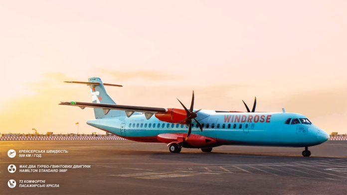 ATR 72-600 в ливрее