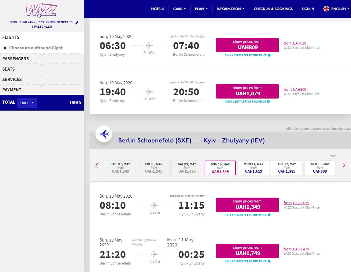 Расписание Wizz Air с 2 ежедневными рейсами Киев-Берлин. Скриншот сайта Wizz Air