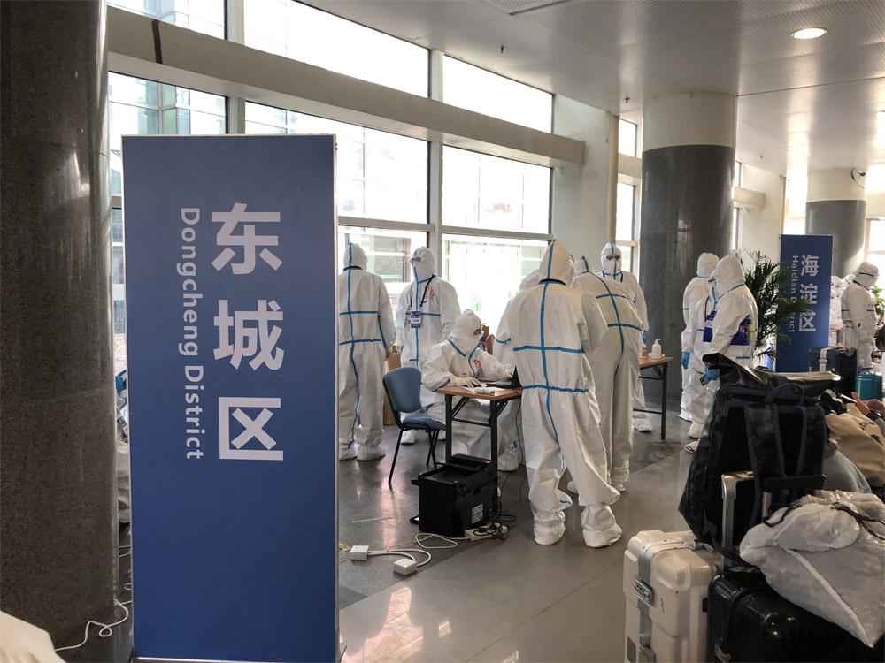 Конференц-центр рядом с аэропортом Пекина, где решается судьба прилетевших из-за границы