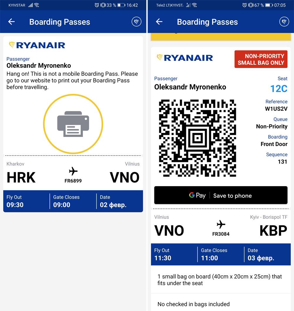 Посадочные талоны Ryanair в мобильном приложении