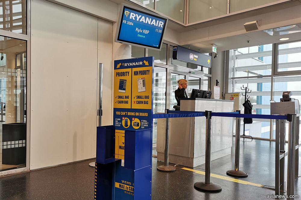 Калибратор для проверки ручной клади Ryanair