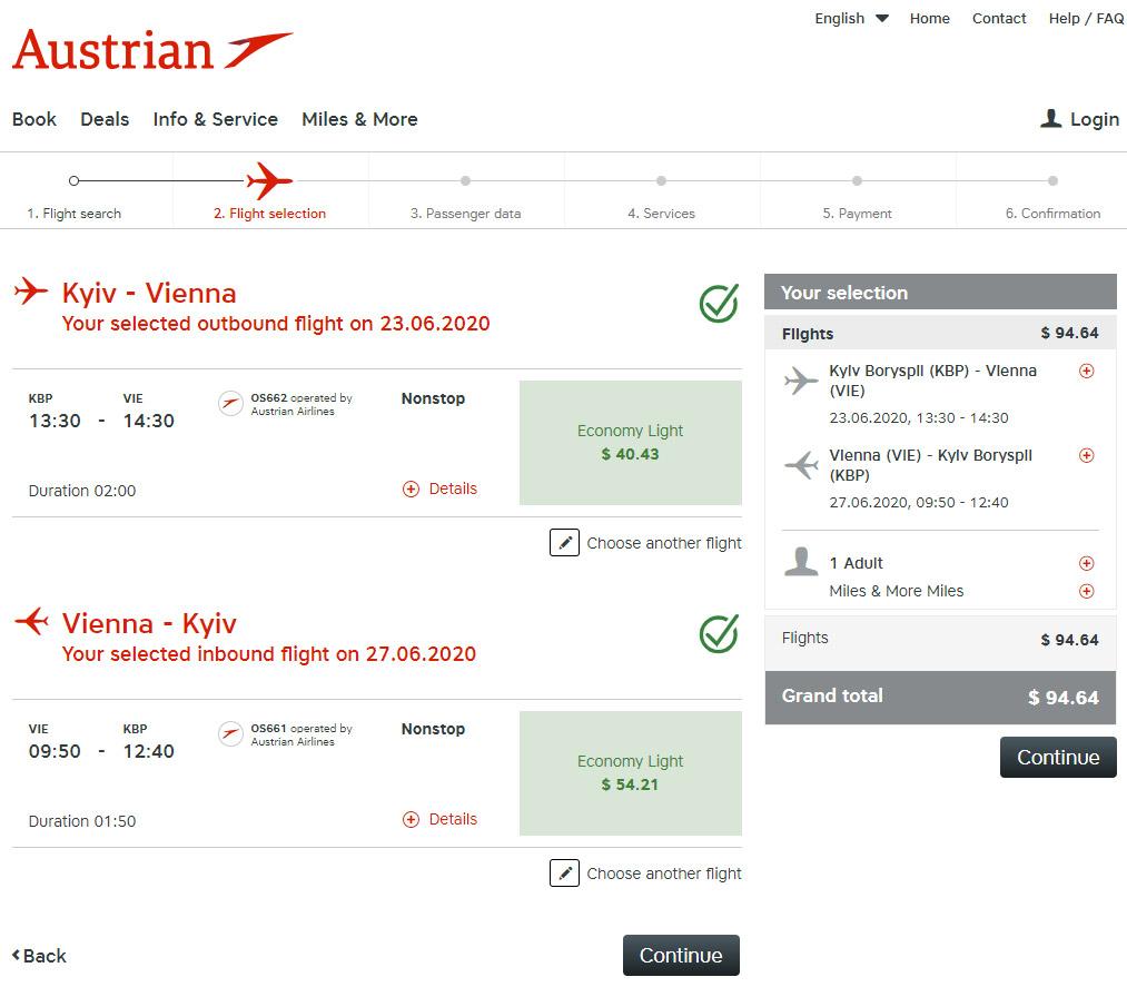 Обновленное расписание полетов Austrian Airlines для рейсов Киев-Вена с 23 июня 2020 года