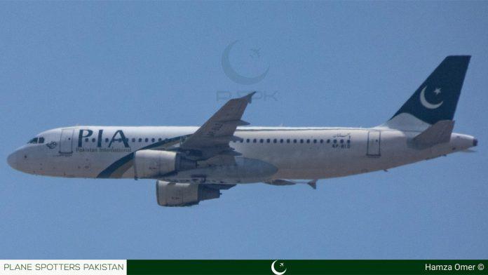 Airbus A320 Pakistan International Airlines перед катастрофой в Карачи
