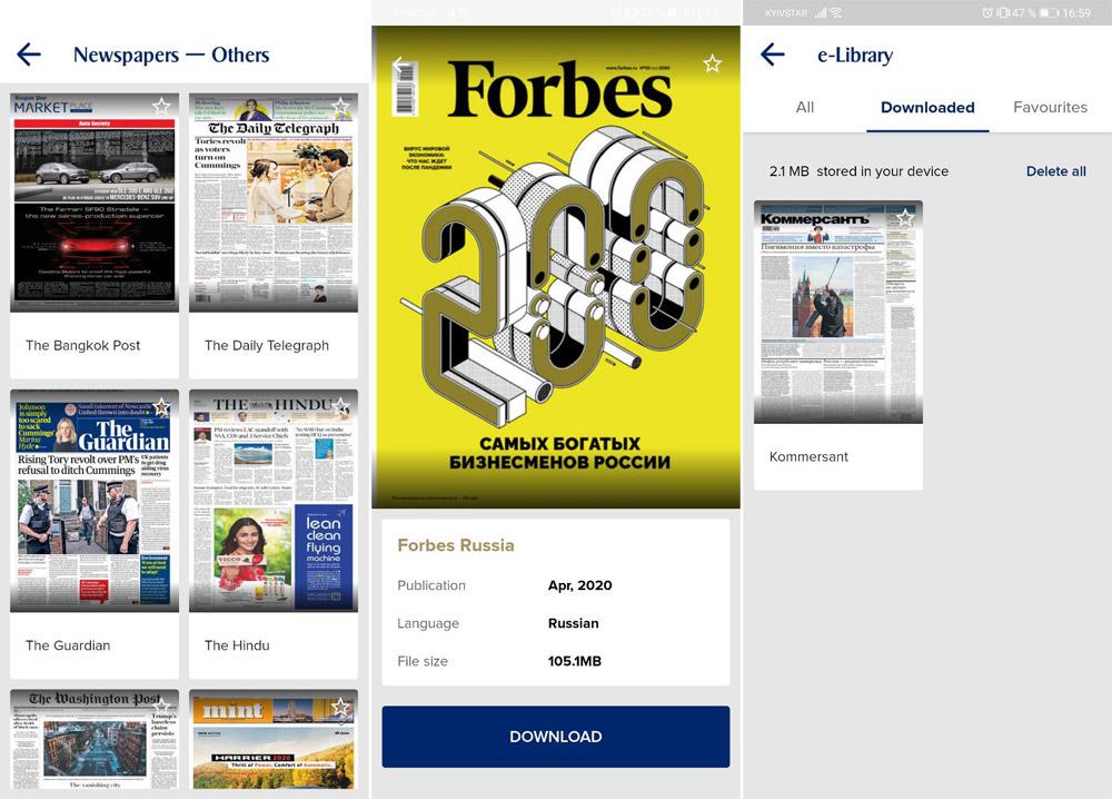 Скриншоты приложения Singapore Airlines с бесплатной прессой