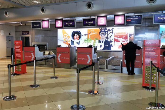 Стойки регистрации SkyUp в аэропорту Борисполь