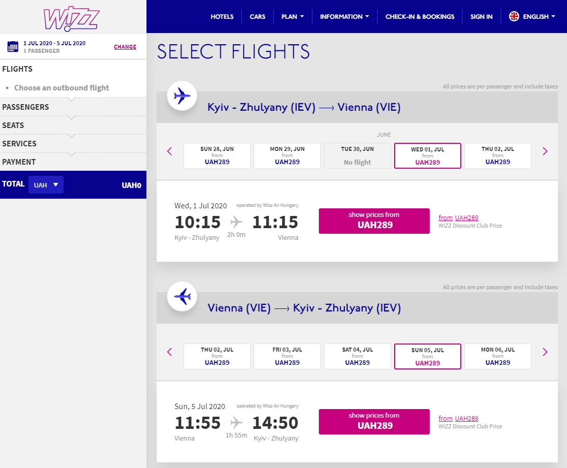 Билеты по 10 евро на рейсы Wizz Air Киев-Вена