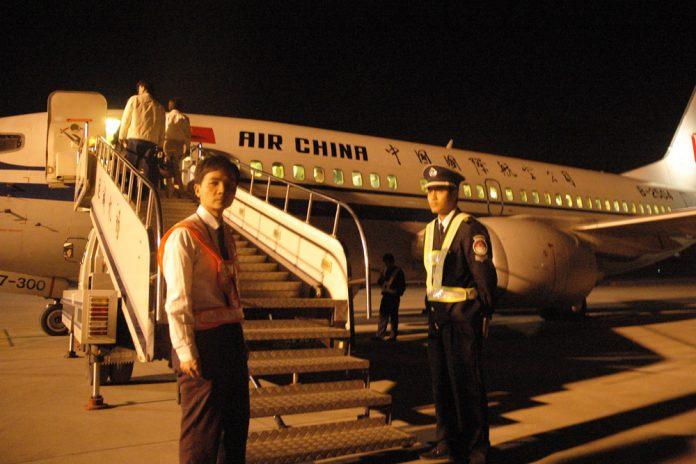 Посадка в самолет Air China