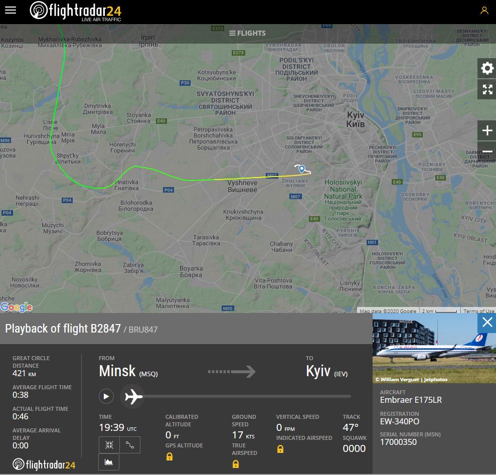 """Регулярный рейс """"Белавиа"""" Минск-Киев B2 847 приземлился в аэропорту Жуляны ночью 16 июня"""