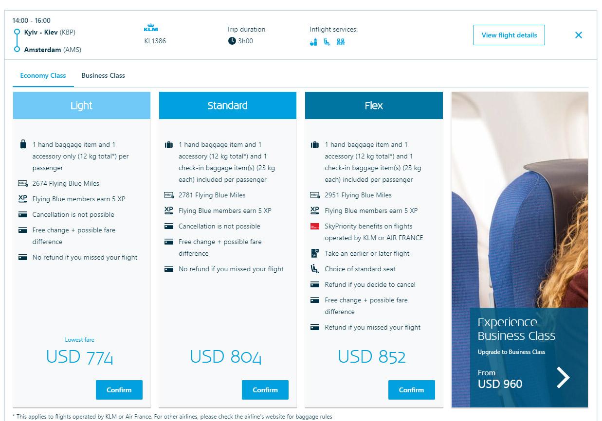 Цена билетов на первый рейс KLM Киев-Амстердам 15 июня 2020 года