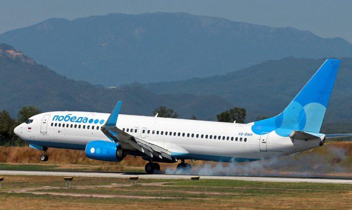 Посадка Boeing 737-800