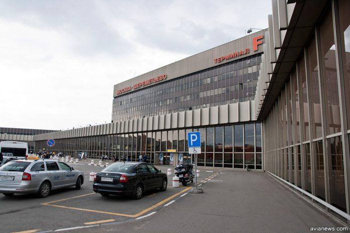 Терминал F в аэропорту Шереметьево