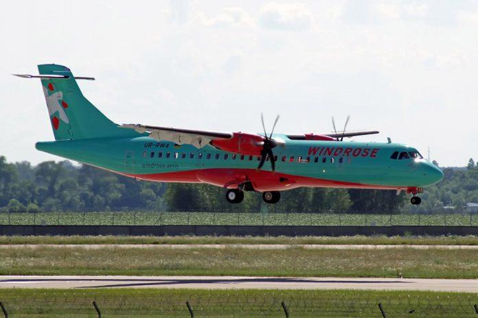 Посадка ATR-72-600