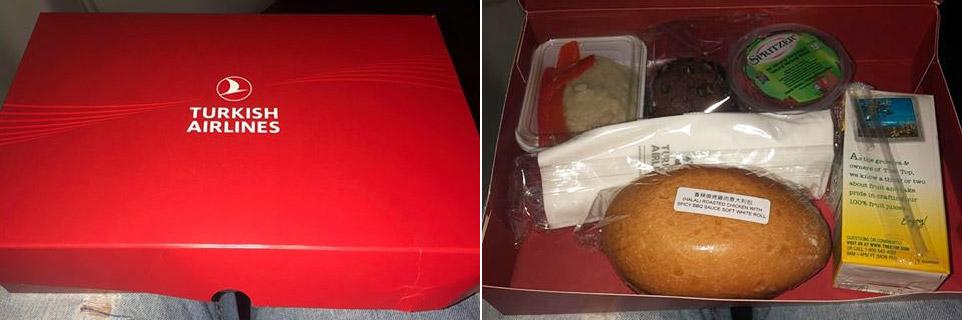 Первое питание в эконом-классе на рейсе Гонконг-Стамбул Turkish Airlines в эконом-классе