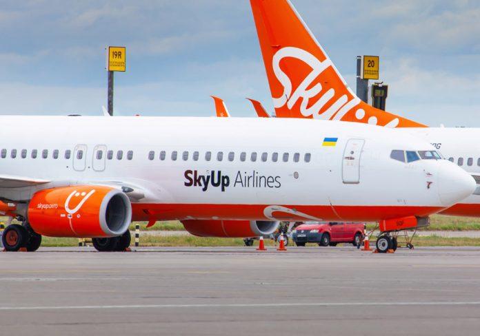 Самолеты SkyUp
