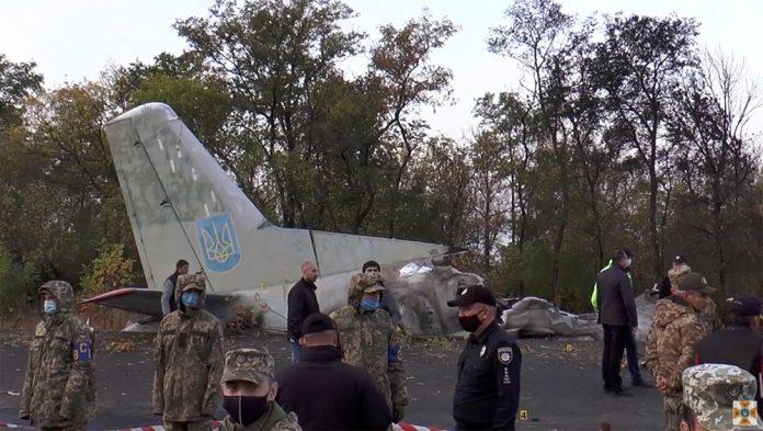 Хвост разбившегося Ан-26Ш под Чугуевом
