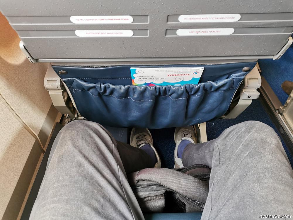 """Пространство для ног на борту Embraer 145 """"Роза Ветров"""""""