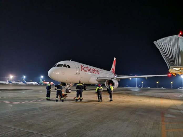 Airbus A320 Air Arabia в аэропорту Борисполь