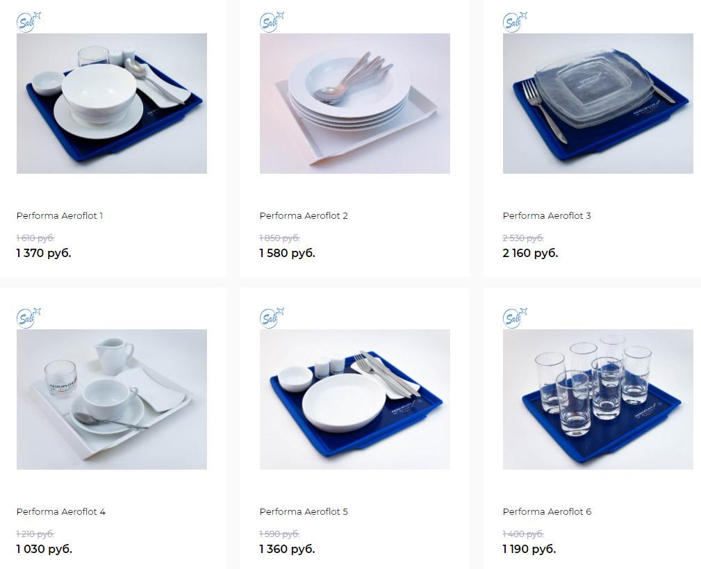 """Комплекты посуды бизнес-класса """"Аэрофлот"""", которые можно купить"""
