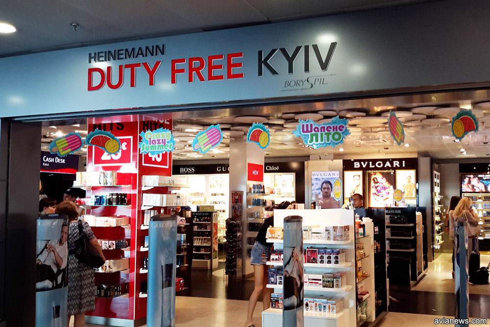 Duty Free Heinemann в аэропорту Борисполь