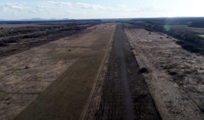 Остатки полосы аэродрома в Мукачево