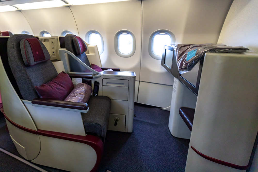 Бизнес-класс в Airbus A320 Qatar Airways