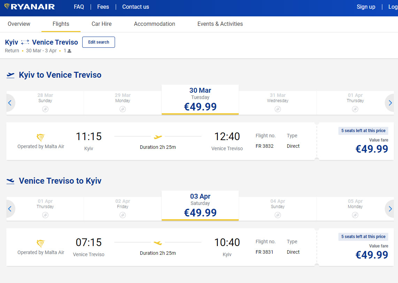 Пример бронирования авиабилетов Киев-Венеция на рейсы Ryanair