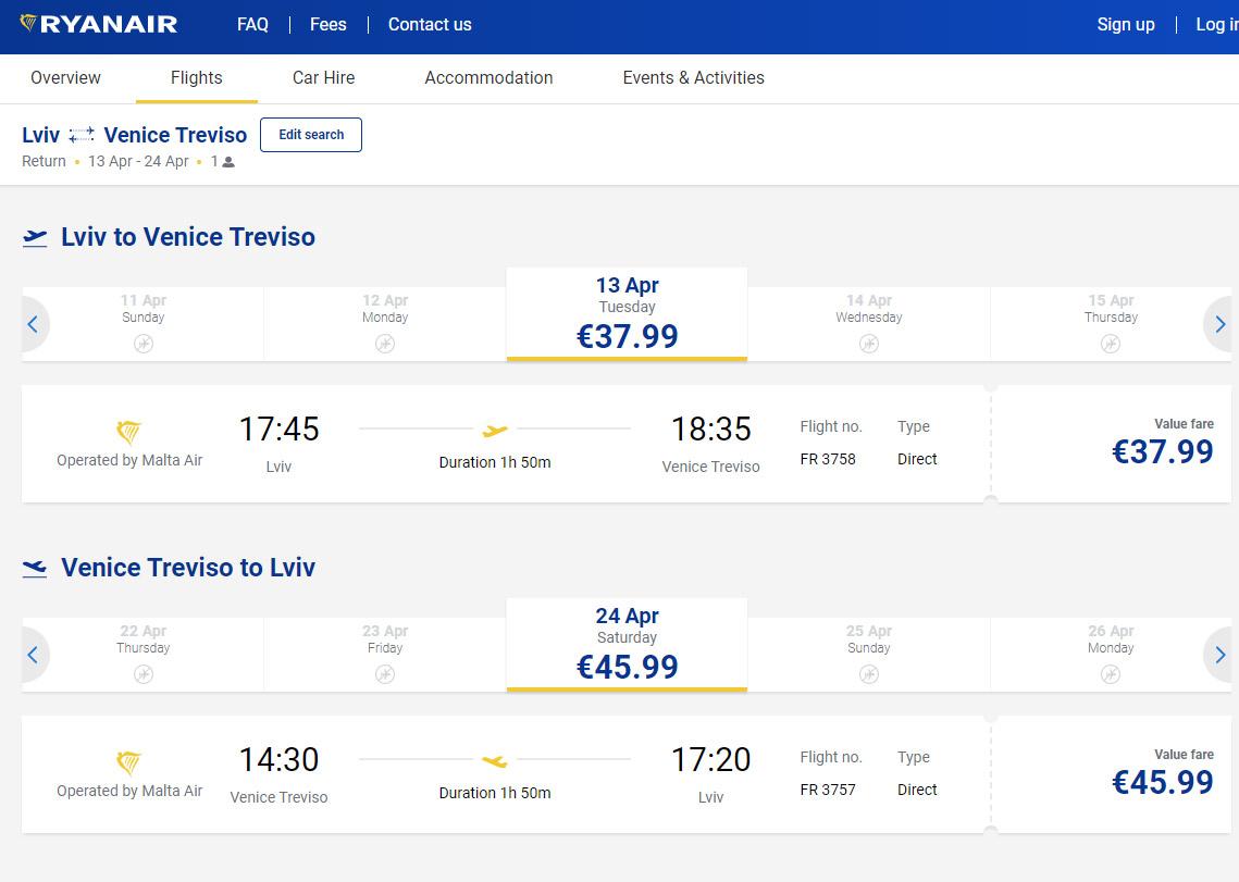 Пример бронирования авиабилетов Ryanair Львов-Венеция Тревизо