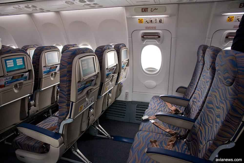 Аварийный ряд в самолете Boeing 737-800 flydubai