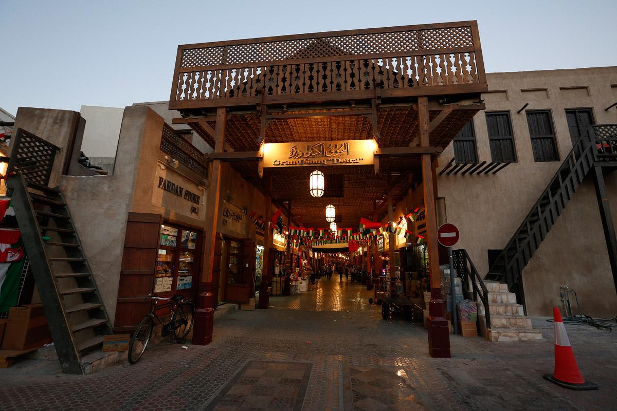 Старый город Deira в Дубае
